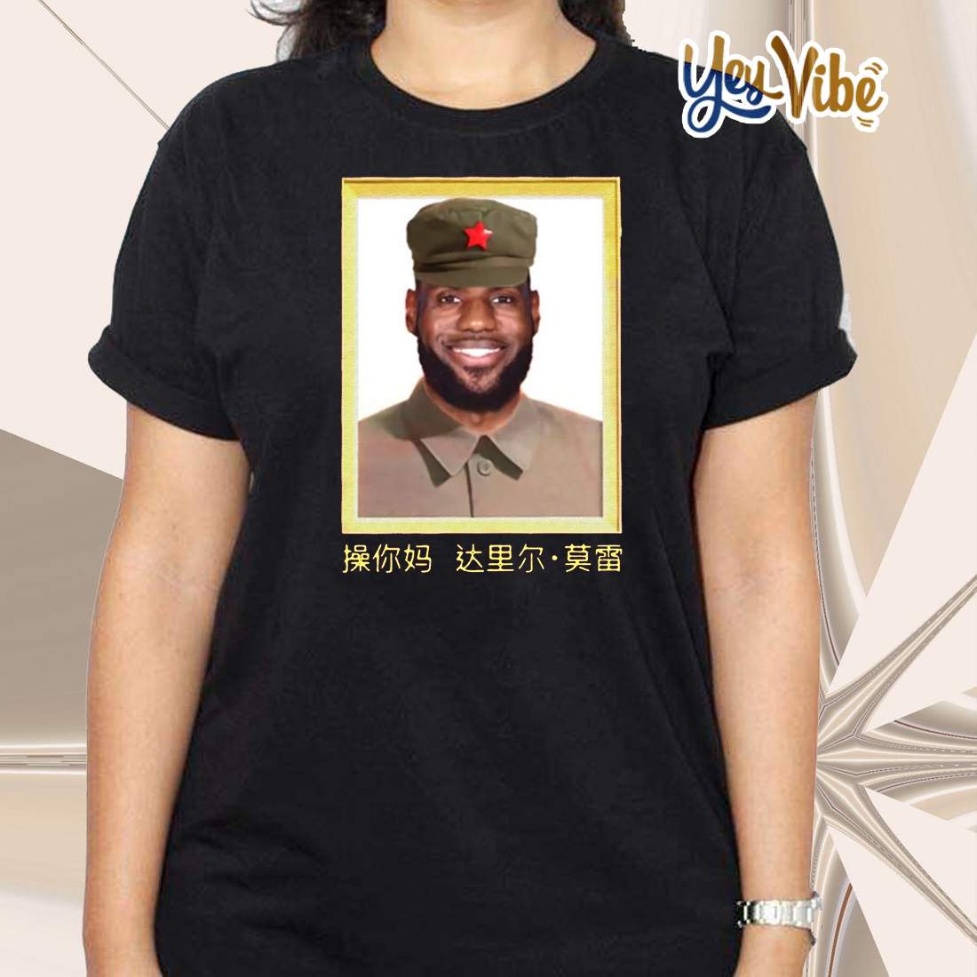 Lebron James China King Shirt