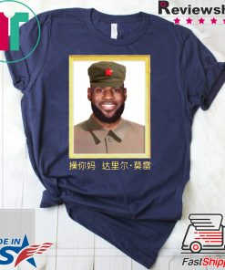 Lebron James China King T Shirt
